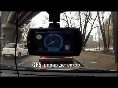 Prology iReg-7050SHD, GPS радар-детектор