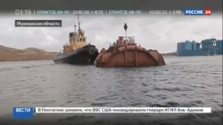 Дно Северного моря постепенно очищается от радиоактивных захоронений советских времен