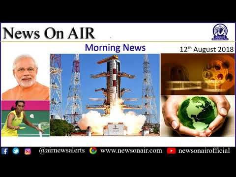 Morning News 12 August 2018