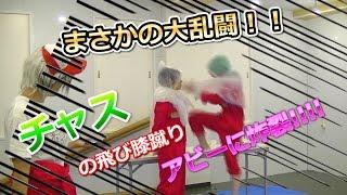 愛夢GLTOKYOが体を張った新企画番組!! 第1弾は「牛乳我慢対決!!」 アビ...