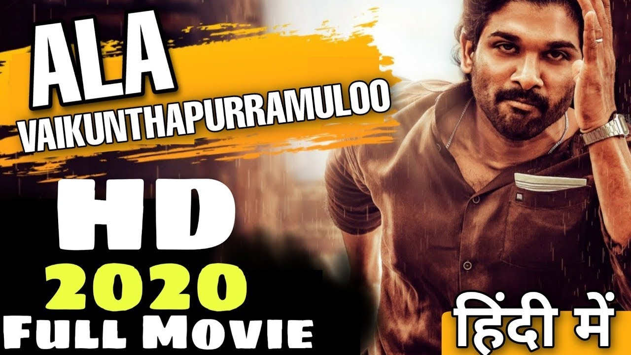 Download Ala Vaikunthapurramuloo Hindi Dubbed Full Movie 2020 | World Tv Premiere | Allu Arjun, Pooja Hegde