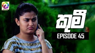 Kumi Episode 45 || 02nd August 2019 Thumbnail