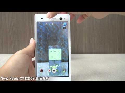 SOGI@Sony Xperia C3 D2533影音介紹