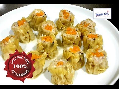 How To Make Siu Mai (燒賣)?  Siu Mai Recipe, How To Make Siu Mai Dim Sum?