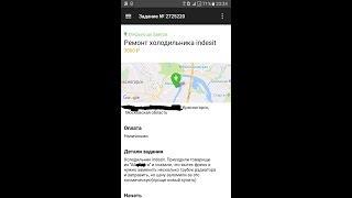 видео Ремонт бытовой техники в Москве