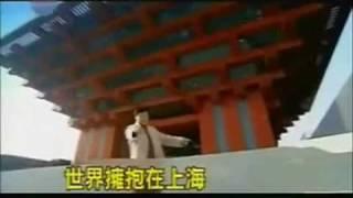 上海万博ソングに盗作疑惑 岡本真夜さんの曲に酷似 上海万博のテーマソ...
