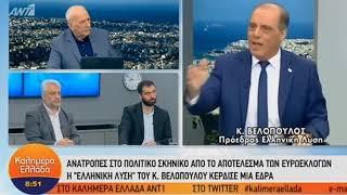 Βελόπουλος: «Δεν παίρνω πίσω ότι υπάρχουν χειρόγραφα του Ιησού» | Luben TV