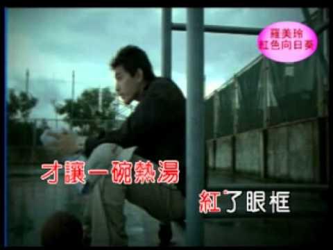 KTV)戴愛玲 愛一直閃亮