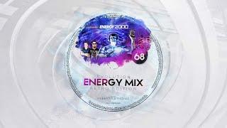 ENERGY MIX 68/2021 RETRO mix by Thomas & Hubertus - Energy2000. The Best Club Music Ever!