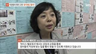 141010 SBS모닝와이드 대체인력뱅크