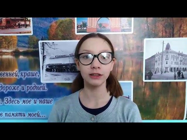 Изображение предпросмотра прочтения – ВикторияТанзыбаева читает произведение «Альпы» Ф.И.Тютчева