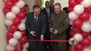 Центр безопасности для инновационного обучения детей открылся на базе СШ №6
