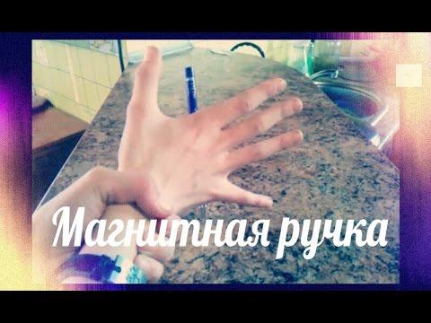 Как делать трюки с ручкой: фокусы с руками обучение