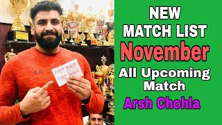 My All Upcoming Match List November