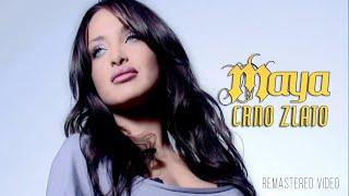 Maya Berović - Crno zlato - (Official Video 2008) Remastered