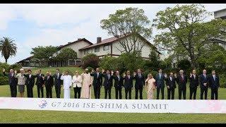 G7伊勢志摩サミット-2日目--平成28年5月27日