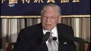 李登輝前台湾総統 日本外国特派員協会での記者会見一部 thumbnail