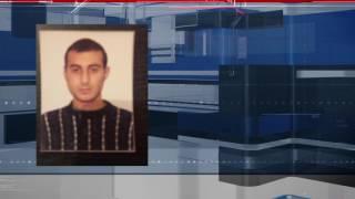 29 ամյա երիտասարդը որոնվում է որպես անհետ կորած