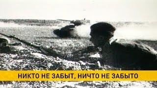 Первая партизанская операция на территории Беларуси. Истребительный батальон Бумажкова
