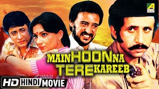"Watch ""main hoonna tere kareeb"" new release full hindi movie (नई हिंदी मूवी) starring naseeruddin shah, sharmila tagore, victor banerjee & others. film: main..."