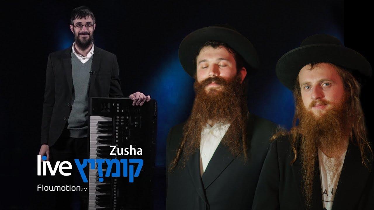 Fitche Benshimon ft. Zusha - Live Full Show