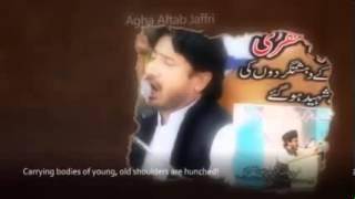 Mere Moula Aao - Mir Hasan Mir - 2013 میرے مولا آو کہ مدّت ہوئي