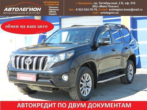 Продажа Toyota Land Cruiser Prado, 2017 год в Кемерово