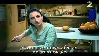 עבודה ערבית   עונה 2   פרק 10