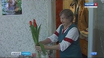 Vepsäläinen Maria Mironova