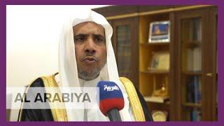Muslim World League aims to promote religious tolerance, understanding: Al-Issa