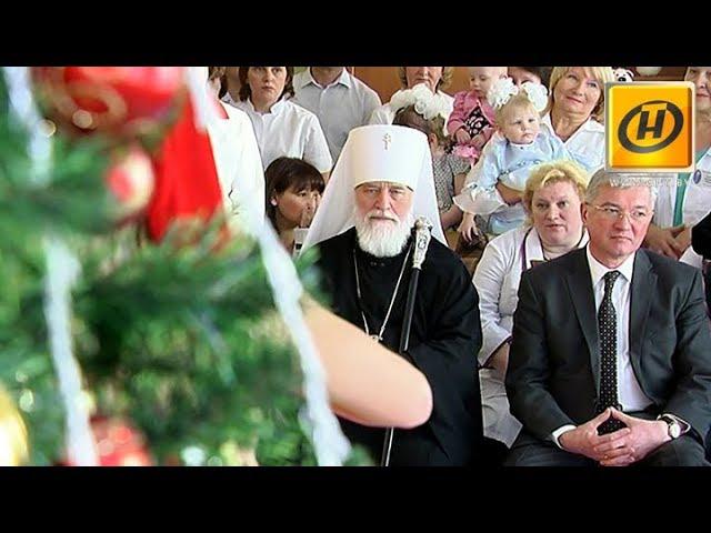 Митрополит Павел и министр здравоохранения Валерий Малашко посетили Дом ребёнка №1