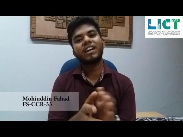 Success Story of Mohiuddin Fahad (Carmichael College Rangpur)