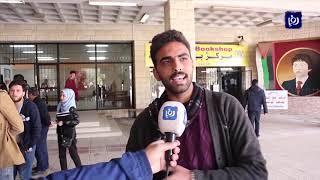 وفاة قمر الجعبة تفتح ملف النقل في الجامعة الهاشمية من جديد (18/2/2020)