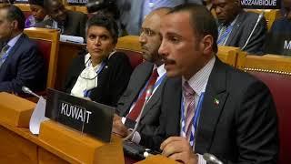 الكويت يطرد ممثل البرلمان الاسرائيلي  في مؤتمر الاتحاد العالمي ببريطانيا (فيديو)