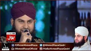 Ya Nabiﷺ sab Karam hai Tumhara | Ahmed Raza Qadri in Ramzan Mein Bol Transmission 2017 | BOL Tv