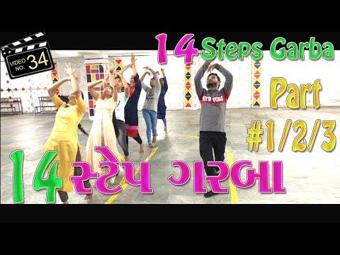 LEARN GARBA DANCE 14 STEPS  123 STEPS VIDEO   NAVRATRI 2017  Sathiya Garba