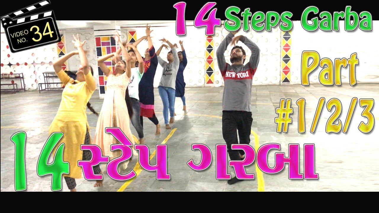 VTV - LEARN NEW GARBA STEPS - video dailymotion
