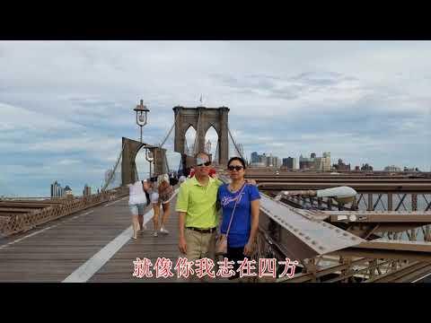 徐小凤 - 漫漫前路 - Paula Tsui (Vocal/Karaoke/Cantonese)