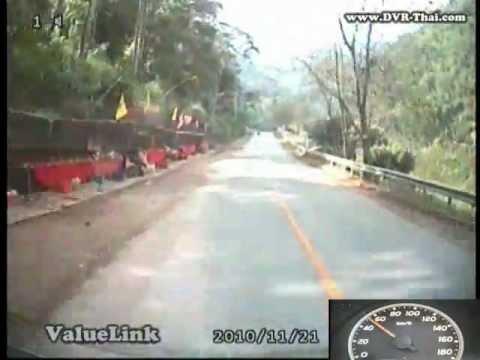 ดอยอ่างขาง ทางขึ้นเขา 1/2 Doi Angkhang