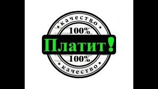 Олег заработок в интернете киви кошелек отзывы
