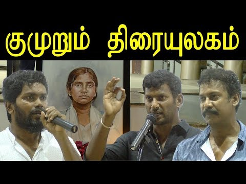 Tamil Live News:  Pa Ranjith emotional Speech with vishal on  anitha | tamil live news | Redpix