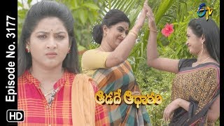 Aadade Aadharam | 19th September 2019  | Full Episode No 3176 | ETV Telugu