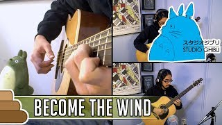Cover images Ayano Tsuji - Become the Wind [instrumental]