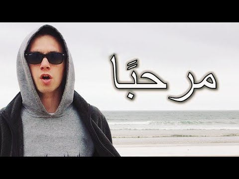 EASY way to say HELLO in ARABIC