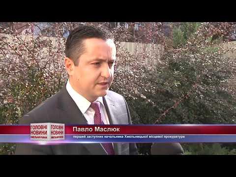TV7plus: Правоохоронці розслідують факт зловживання службовим становищем працівників управління освіти
