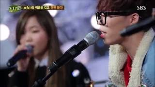 BIGBANG's 'Lies' performed by others.