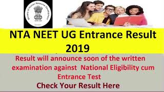 NTA NEET UG Entrance Result 2019 Declare by 05th June- Check Here