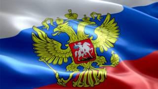Футаж Флаг России с гербом 3