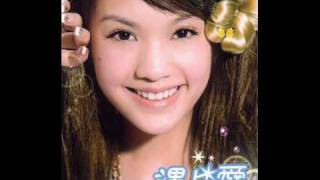 Video Devil beside You Taiwanese Drama- Ai Mei OST download MP3, 3GP, MP4, WEBM, AVI, FLV Agustus 2018