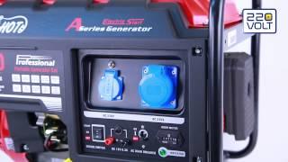 Бензогенератор Е Нот LC6500D AS(Подробнее на сайте: http://220volt.com.ua/generator-benzinovij-e-not-lc6500d-as/ Краткие характеристики: Производитель: E.Нот; Вид топли..., 2014-05-19T10:34:37.000Z)